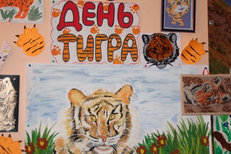 День тигра объединил жителей и гостей Дальнего Востока России